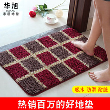 Carpet doormat, bedroom, kitchen, bathroom, water absorbent mattress, bathroom anti-skid mattress