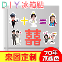 Acrylic Refrigerator sticker DIY Custom photo wedding photos Custom Personality Creative Korean Nordic Magnetic sticker Custom