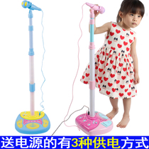 Kids Microphone Baby Music microphone toy with MP3 mobile phone function loudspeaker big karaoke girl singing