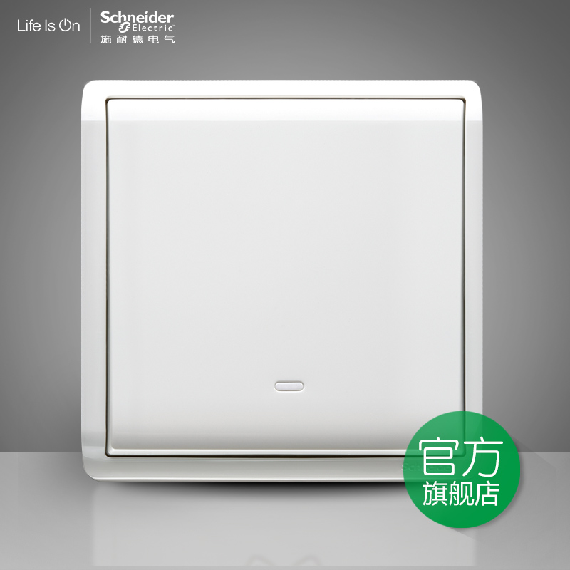 Schneider Electric Opens Midway Switch Wall Power Socket Multi-Control Switch 16A FengShang White