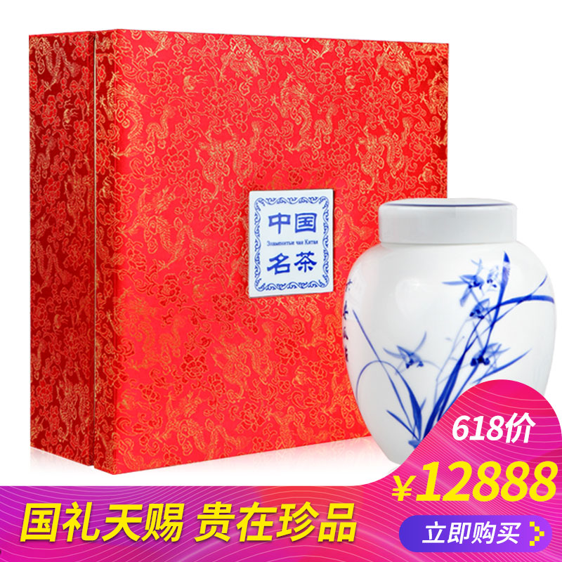 Emblem Six Tea Green Tea Luanguai 2018 New Tea Before Rain Opens Spring Tea Tea Gift Box 400g