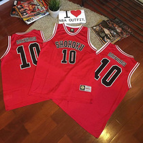 Original box genuine Dunk Master Basketball suit Xiangbei 10th cherry wood Flower Road basketball dress red can be customized