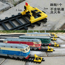 Simulation track train model childrens toy accessories railway track end stopper barrier road block