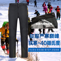 Snow pants female climbing ski pants mens big size plus plus thick waterproof wind protection warm cold pants autumn and winter