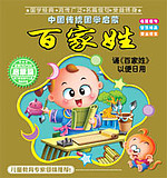 Genuine early childhood education early childhood CD discs family name Tang three hundred children 's car CD disc ancient poetry