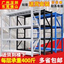 Shelf shelves Medium-sized multi-layer storage shelves Household heavy warehouse shelves display shelves Cargo shelves Iron shelves