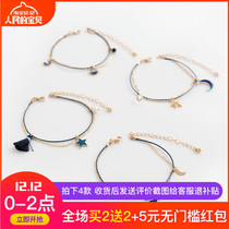 My Cosmic starry sky! Original hand-woven foot chain bracelet female personality Simple Korean version hundred students Jewelry