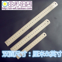 12 inch 8 inch 6 inch 30cm20cm15cm male inch stainless steel thickened ruler steel ruler woodworking ruler