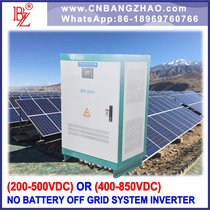 BZP-25KW 192V-300VDC input 220V 380V coal power inverter