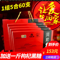 A gummy syrup oral liquid Donge authentic 5 boxes * 12 sticks of Qi a Jiao blood Shandong ancient gum Angelica pulp