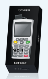 Sixun ordering machine wireless ordering machine Sixun eating all day V5 eating all day V6 messaging software