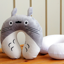 U-u u-shaped pillow NAP of the neck the neck pillow travel pillow air spinal pillow pillow pillow pillow LaTeX rubber