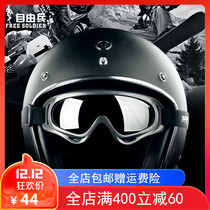Freelance outdoor skiing glasses anti-dust goggles motorcycle riding sports goggles Army fan equipment