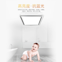 On top of the integrated ceiling Longyi 300 superspeed new wind king