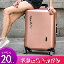 Kangaroo aluminium frame pull-rod box 22 inches male password suitcase 240,000 directional wheel suitcase 20 boarding suitcase 26 PC suitcase female