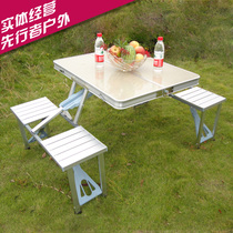 Aluminum alloy folding tables, chairs and outdoor suitcases portable picnic table display