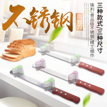 Stainless Steel 10 12 14 inch cake knife fine tooth layered knife serrated knife toast bread knife coarse tooth slicing knife