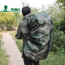 Manufacturer Rainproof Cover Camouflage rainproof cover 65 liters 70 liters 75 liters 80 liters 85 liters can be customized camouflage marching backpack