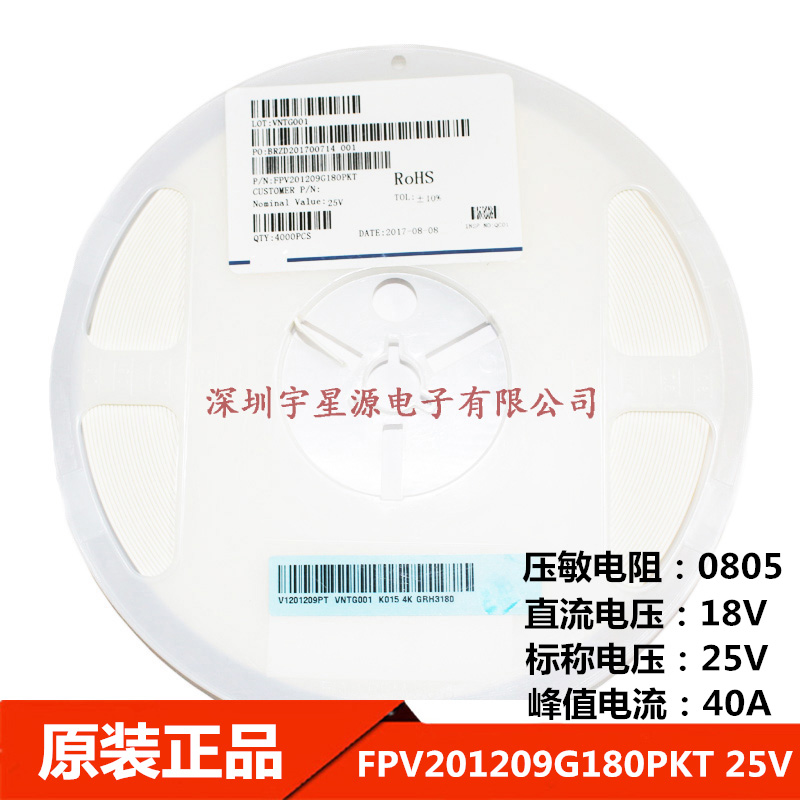 0805 patch  pressure sensitive   resistance  DC 18V nominal voltage 25V FPV 201209G180PKT (10)