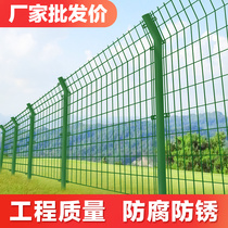 Barbed wire fence fence breeding isolation fence wire fence outdoor bilateral wire highway guardrail net