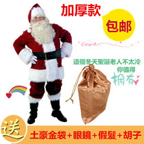Cos Christmas dress Deluxe thickened Christmas costume Seiko Santa Claus Costume Delivery bag