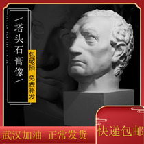 Tower Head General plaster like teaching aids mold sketch still life art portrait chest factory direct