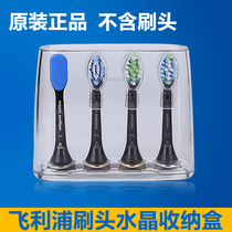 Philips electric toothbrush HX9954 9924 9984 9903 9362 toothbrush head storage box transparent box