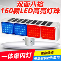 Solar warning flash lamp construction safety traffic red and blue barricade lights double-sided night LED flash warning lights