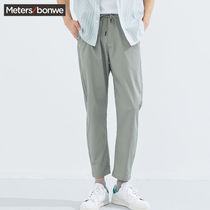 Matts Bonway casual pants mens thin 2020 new summer trend loose light-colored small-footed mens nine-point pants