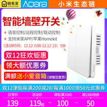 Millet green rice Aqara smart wall switch panel home 86 wireless switch upgrade version remote control