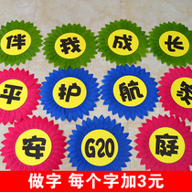 Sunflower Prop Games Entrance Opening ceremony hand take prop Sun Flower kindergarten Childrens Day Dance prop Flower