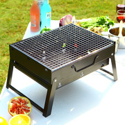 Barbecue grill charcoal barbecue 3 people -5 outdoor full set of portable thickening and folding barbecue rack tool