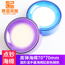 Wet Hand sponge cylinder Financial competition special point banknote cylinder count money water dip water tank dip box non-run finger wax