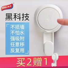 Taili strong vacuum sucker hook no punching bathroom traceless viscose wall toilet door Towel Hook