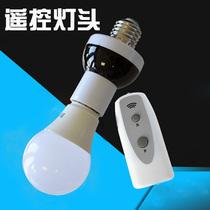 遥控灯开关卧室LED智能无线遥控灯头灯座万能E27螺口家用220v通用