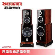 Seignior June A901hifi speaker three-storey flagship home theater wooden speaker Villa Fever stereo