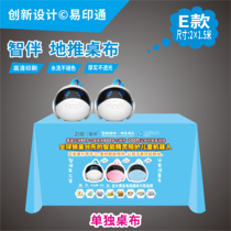 Intelligent children robot tablecloth advertising activities around the material to push the table combination of a set of stalls