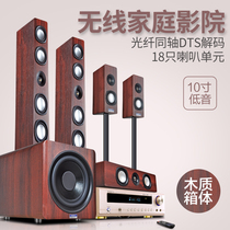 SNSIR/Shenshi Y-303 Wood Home Cinema 5.1 Sound Suite Living Room TV Echo Wall speaker