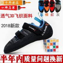 2019 climbx ICON RAVE sticky climbing shoes beginner climbing shoes with stone shoes men and women