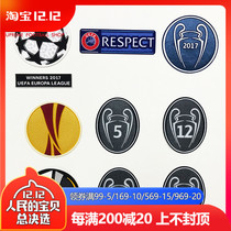 SFS: Champions League defending armband 5 7 10 11 12 Crown Chapter Rong Respect armband combination
