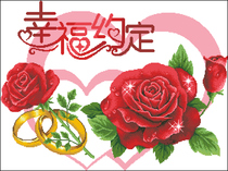 Cross stitch electronic drawing 6409 happiness convention rose ring XSD source file