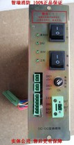 Bay Fire Mainframe power supply GST5000 9000 DC Transform module spot
