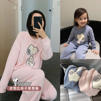 Chen Chen Ma Snoopy parent-child pajamas female baby winter dress mother and daughter cute plush children home clothes suit