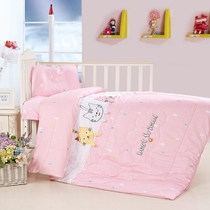 Three pieces of pure cotton with seven pieces of cotton core childrens bedding and embroidering bedding baby quilts winter