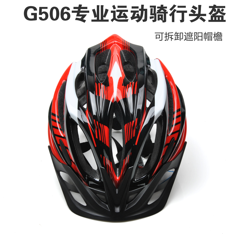 Giant GIANT Professional Sports Riding Helmet Integrated Formation Mountainous Highway Bicycle Helmet Equipment