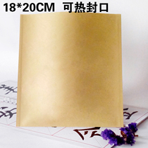 Hot Seal Food Packaging bag film Kraft Chinese Medicine Bag paperless paper bag 18*20cm;15 yuan 100