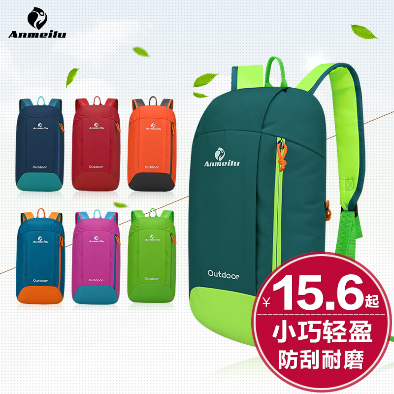 Outdoor recreational backpack outdoor Backpack Travel Sports mini-pack cycling backpack 10L for boys and girls