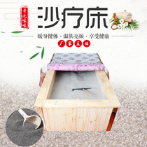 Factory Direct sales can be customized can be installed sand treatment bed salt treatment bed jade bed mineral salt Sand treatment bed