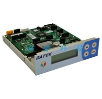 Datek Copy Machine Controller U788 support CD DVD D9 BD Blu-ray burning original Taiwan Genuine