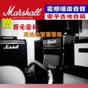 MARSHALL Marshall MG MG10 MG15MG30CFX MG50CFX series electric guitar
